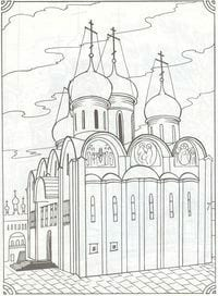 pravoslavie-chudesa-bozhii-raskraski-cerkov-i-hram Религия