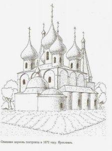 православие раскраски