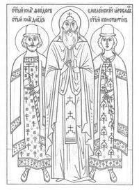 pravoslavnye-raskraski-1 Религия