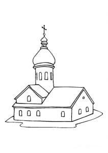 православные распечатать раскраски