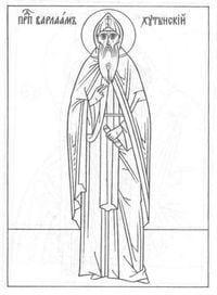raskraski-biblija-pravoslavie-1 Религия