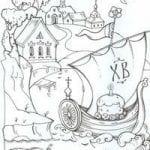 раскраски на тему православие 1