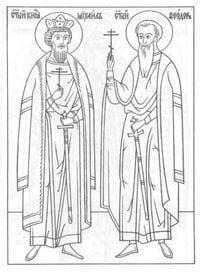 раскраски по православной культуре 2