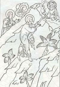 raskraski-po-pravoslavnoj-kulture Религия