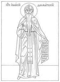 раскраски православные 2