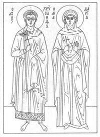 raskraski-pravoslavnye-raspechatat-1 Религия