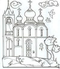 raskraski-pravoslavnye Религия