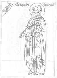 распечатать бесплатно церковь и храм православие чудеса божии раскраски