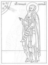 распечатать бесплатно на православную тему раскраски