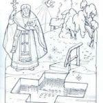 распечатать бесплатно на тему православие раскраски 1