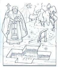raspechatat-besplatno-na-temu-pravoslavie Религия