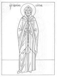 распечатать бесплатно православие чудеса божии раскраски церковь и храм