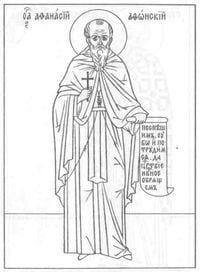 распечатать бесплатно православие чудеса божии раскраски церковь и храм 1
