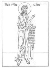 распечатать бесплатно православные раскраски 1
