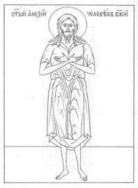 raspechatat-besplatno-raskraski-po-pravoslavnoj Религия