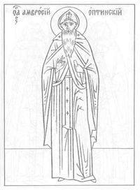 распечатать бесплатно раскраски православие