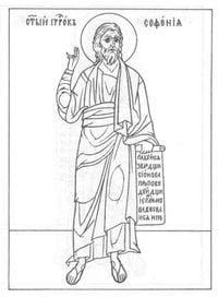 распечатать бесплатно раскраски православие 1