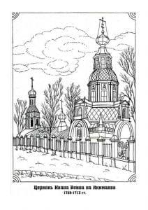 raspechatat-biblija-pravoslavie-raskraski-2-212x300 Религия