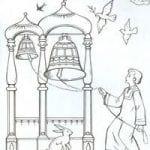 распечатать чудеса божии раскраски церковь и храм православие 1