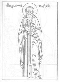 распечатать чудеса божии раскраски церковь и храм православие