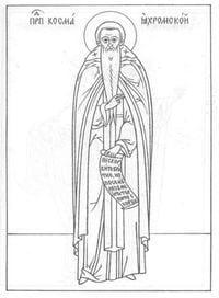 распечатать храм православие чудеса божии раскраски церковь 1