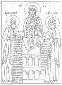 raspechatat-na-pravoslavnuju-temu-raskraski-1 Религия