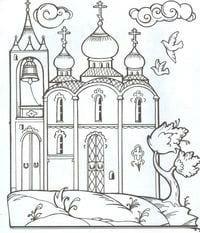 распечатать на православную тему раскраски 1
