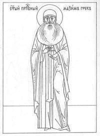 распечатать на тему православие раскраски 2