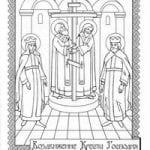 распечатать на тему православие раскраски 1