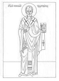 распечатать по основам православной культуры раскраски 2