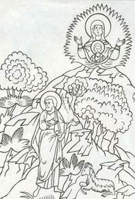 raspechatat-po-osnovam-pravoslavnoj-kultury Религия
