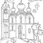 распечатать по православной культуре раскраски