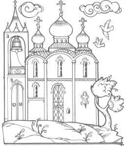 raspechatat-po-pravoslavnoj-kulture-raskraski-2-254x300 Религия