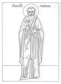 распечатать православие раскраски библия 1