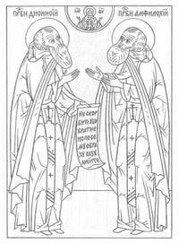 распечатать православные раскраски