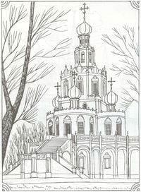 raspechatat-pravoslavnye-raskraski Религия