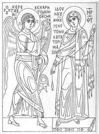 распечатать раскраски церковь и храм православие чудеса божии