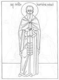 распечатать раскраски на православную тему 1
