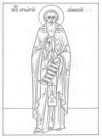 распечатать раскраски на тему православие