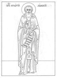 raspechatat-raskraski-na-temu-pravoslavie-1 Религия