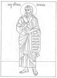 распечатать раскраски на тему православие 1