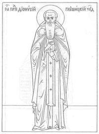 распечатать раскраски по православной культуре
