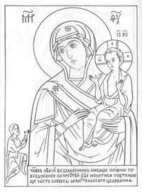 распечатать раскраски православие