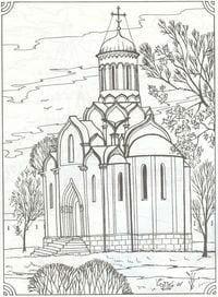 raspechatat-raskraski-pravoslavnye Религия