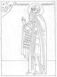 скачать бесплатно раскраски православные распечатать