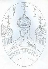 скачать раскраски православные распечатать 1
