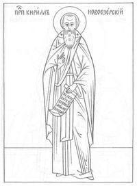 скачать распечатать раскраски православные