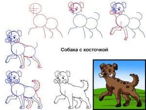 1-1-300x225 Уроки рисования