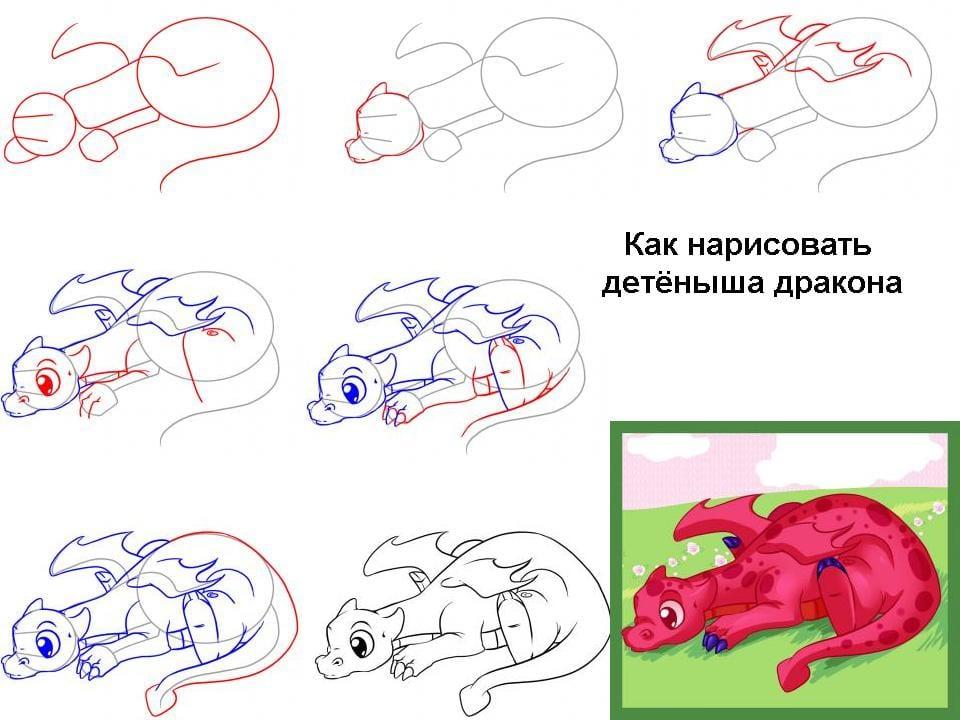 20 Как нарисовать дракона поэтапно