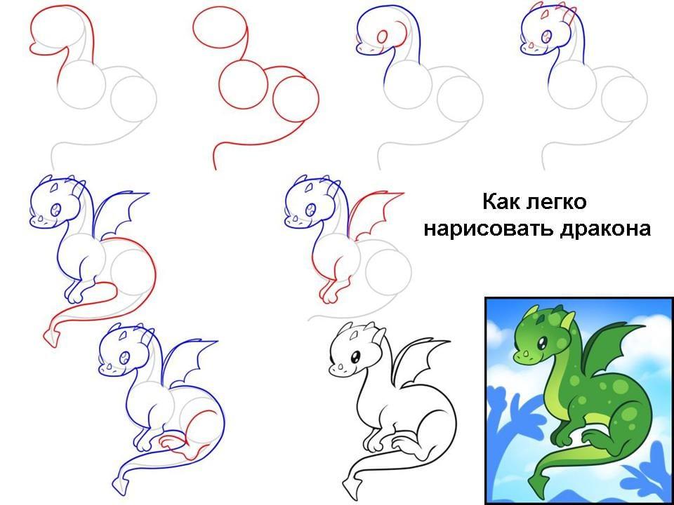 22 Как нарисовать дракона поэтапно